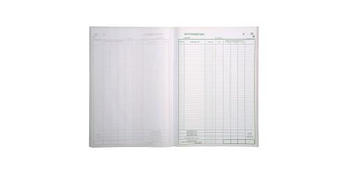 Ontvangstenboek exacompta 23504X