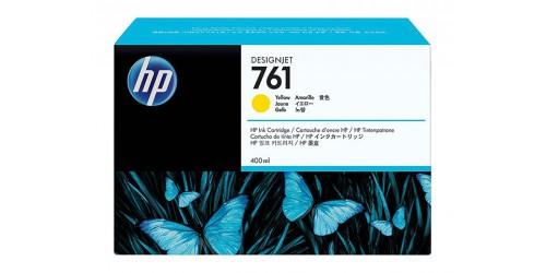 CM992A HP DNJ T7100 INK YELLOW